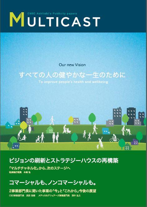 Multicast ebook