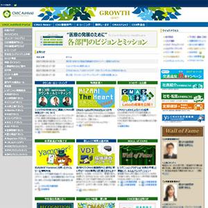 社内イントラ ポータルサイト
